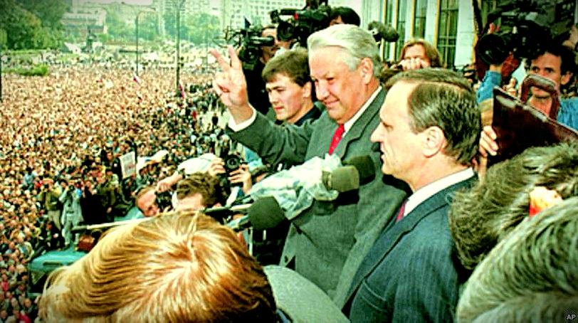 Ельцин на трибуне
