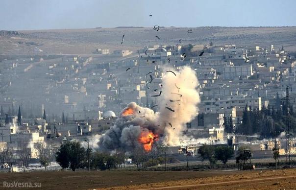 Удары по Ираку и Сирии