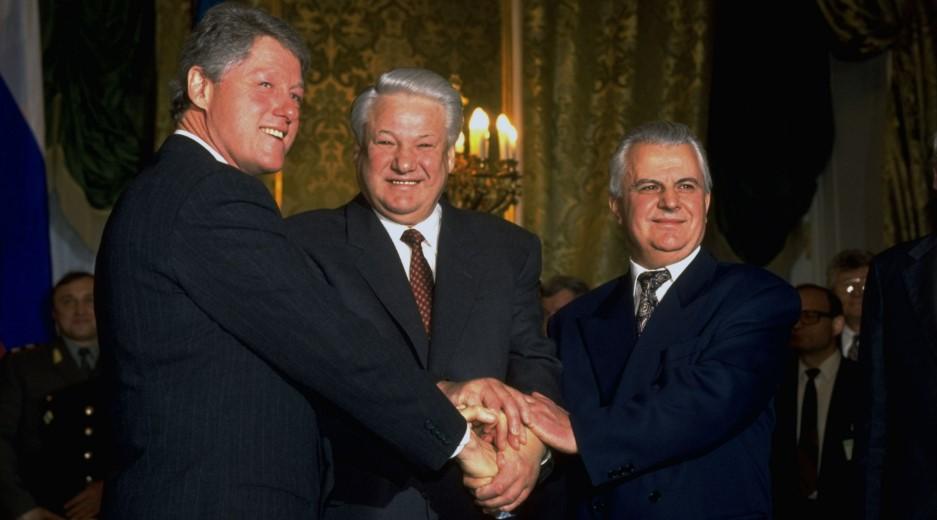 Будапештский меморандум Ельцин