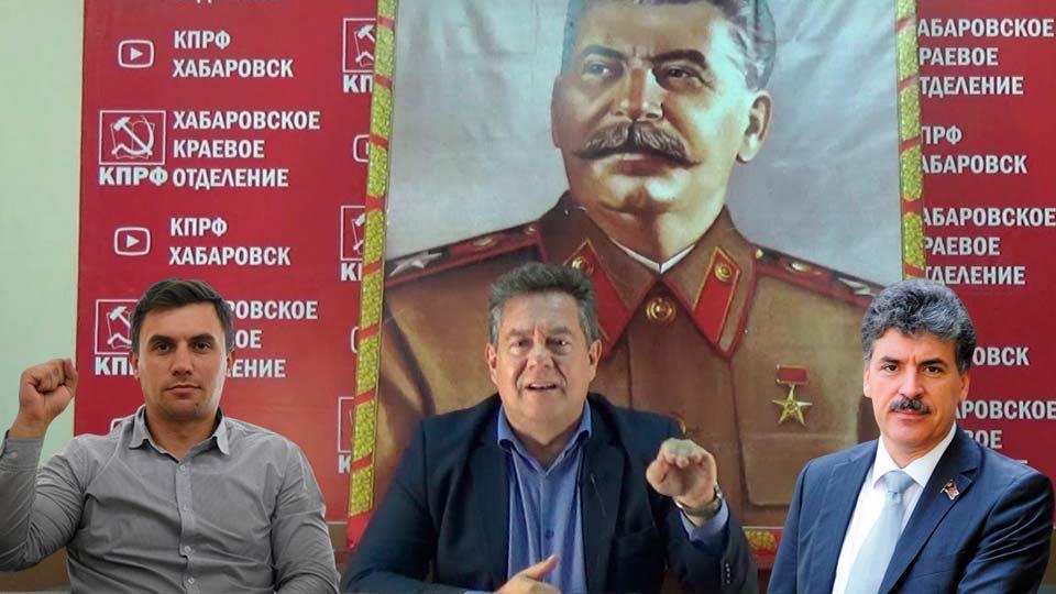 Путин против Платошкина
