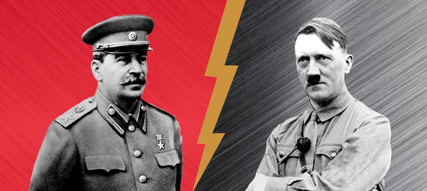 Сталин и Третий рейх