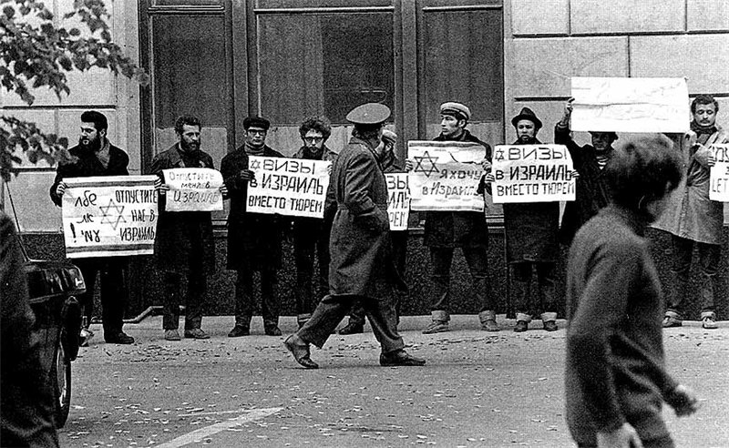 Государственный антисемитизм в Советском Союзе. От начала до кульминации
