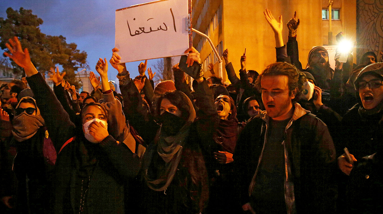 антиправительственные демонстрации