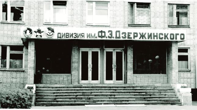 Как создавался спецназ внутренних войск МВД СССР