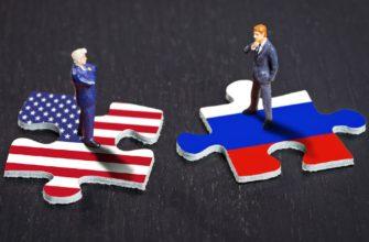 Парадокс: чем жестче позиция России, тем лучше отношения РФ и Запада