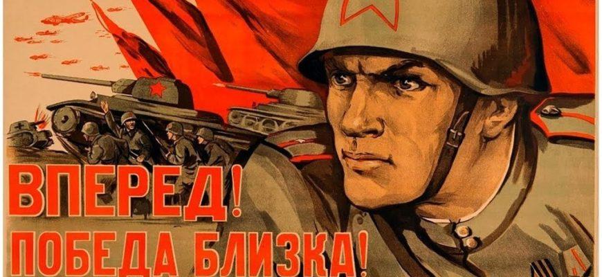 Зеленский назвал СССР агрессором Второй мировой войны