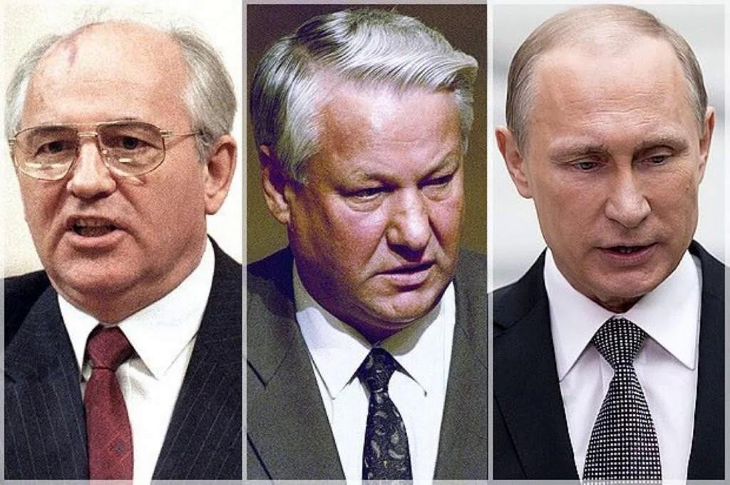 президенты коммунисты: Горбачёв, Ельцин, Путин и Назарбаев