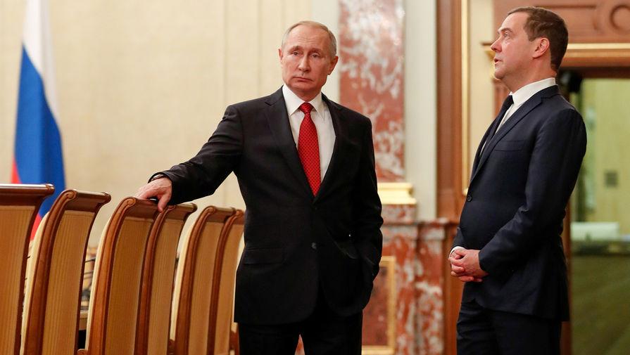Старый Путин — Новый Завет