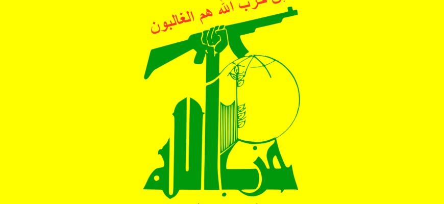 Война Ливан Иран Ирак США
