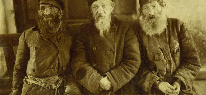 Евреи и национальный вопрос в российской империи