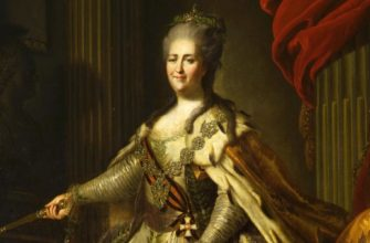 Была ли Екатерину II либералом и за что ее называют Великой