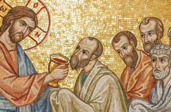 Идея апостольского преемства для христианства и иудаизма