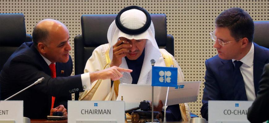 Стартовавшая сделка ОПЕК+ последний шанс для нефтяных компаний и стран