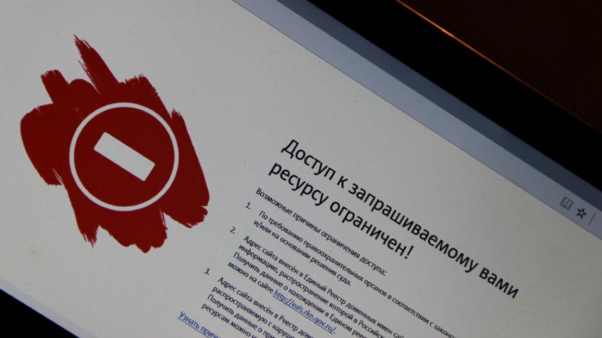 Минцифры грозит блокировать часть интернета в России. Что нас ждет?