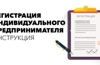 перечень учредительных документов для действующего ИП