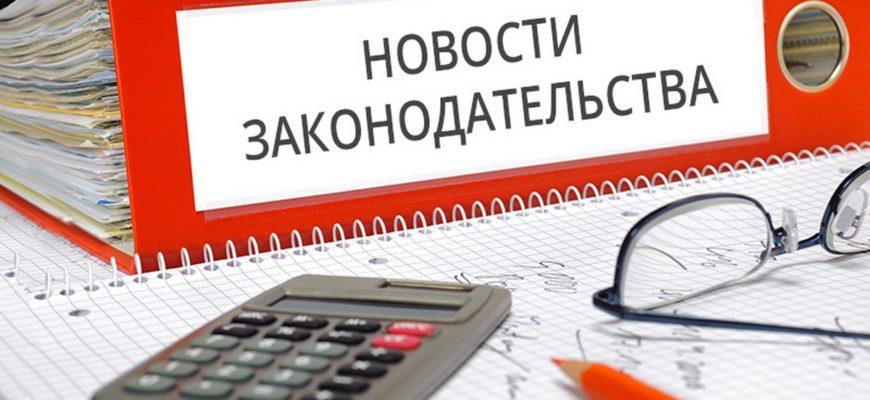 Как отказаться от кредитов