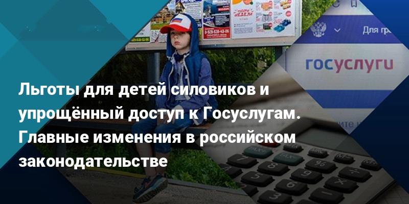 Двойной ПЦР-тест при въезде в Россию