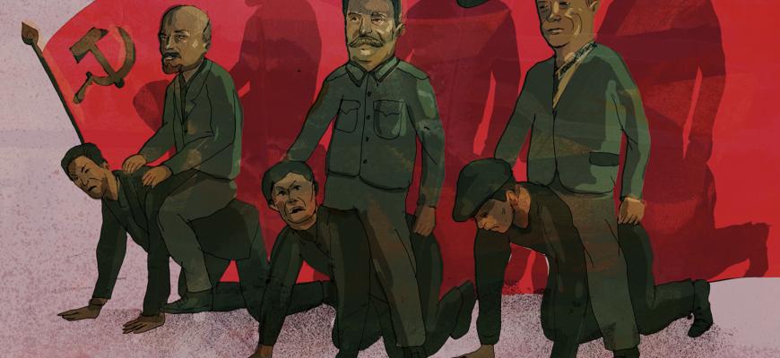 Социализм и коммунизм в СССР